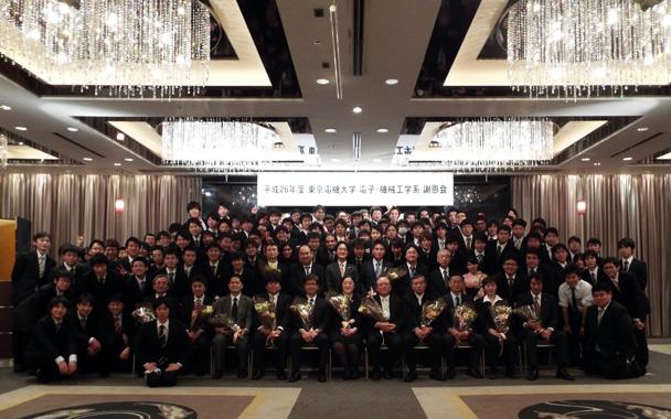 平成26年度理工学部電子・機械工学系卒業謝恩会