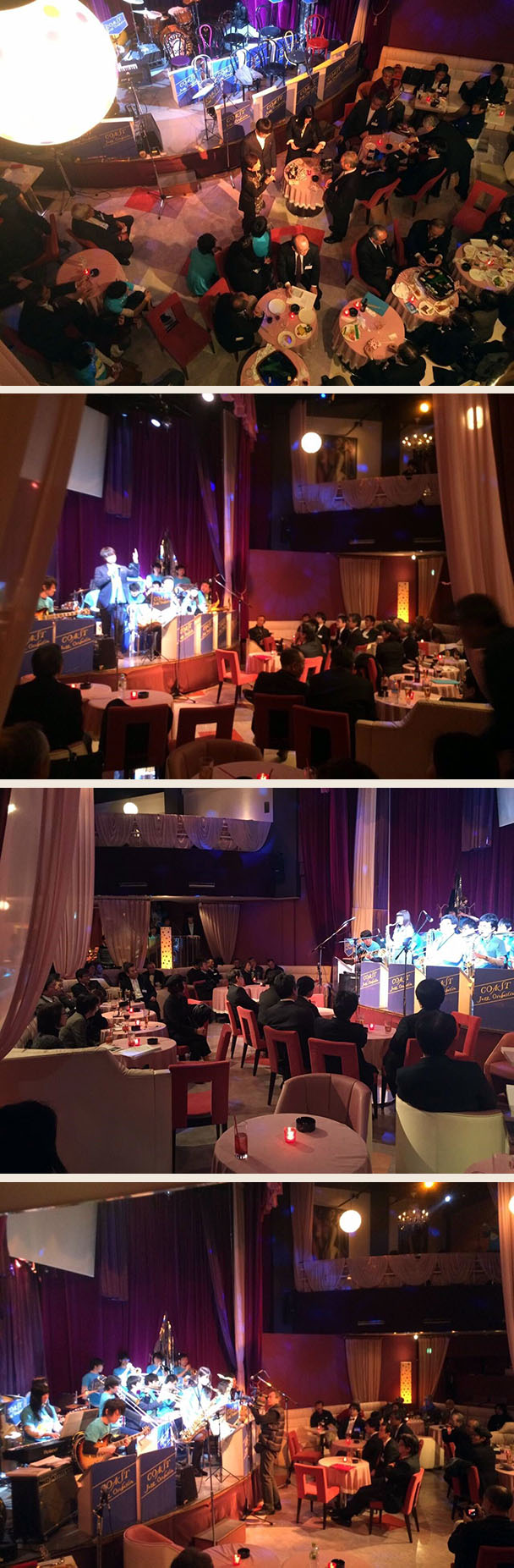 文化部会コーストジャズオーケストラ部OB会「創立50周年記念パーティー」