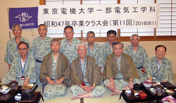 昭和47年卒工学部第一部電気工学科クラス会