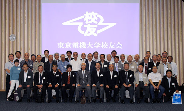 東京電機大学短期大学卒業生の会(TE縦の会) 平成28年度 第14回 総会報告