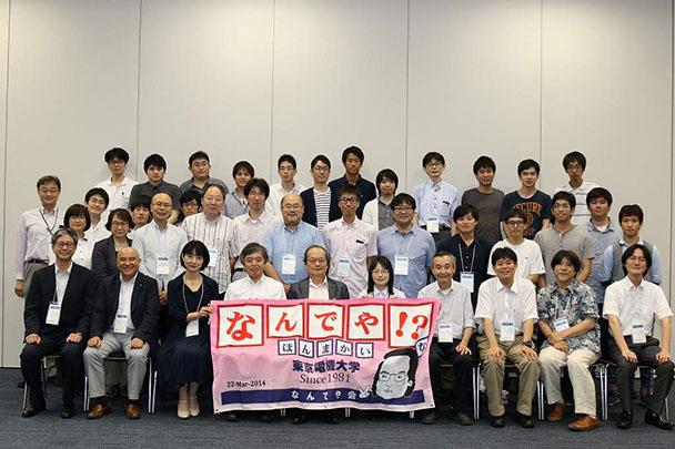 理工学部 電子・機械工学系 応用医工学研究室(旧福井研) OB会(なんでや会)