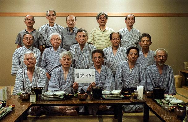 昭和46年工学部第一部精密機械工学科クラス会