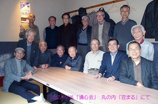 昭和40年卒工学部第一部電気通信工学科クラス会