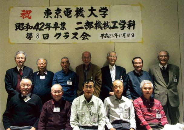 昭和42年卒工学部第二部機械工学科クラス会