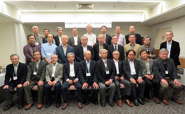 昭和50年卒工学部第一部電子工学科クラス会