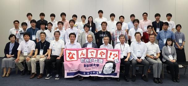 理工学部電子・機械工学系応用医工学 旧福井研究室OB会(なんでや会)