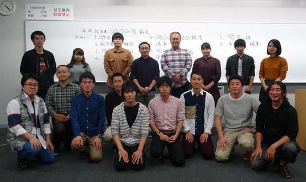 東京千住キャンパス自治会体育会 合気道部OB会
