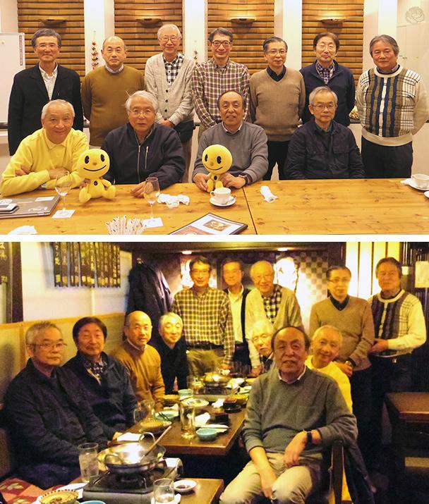 昭和49年卒工学部第一部電子工学科クラス会